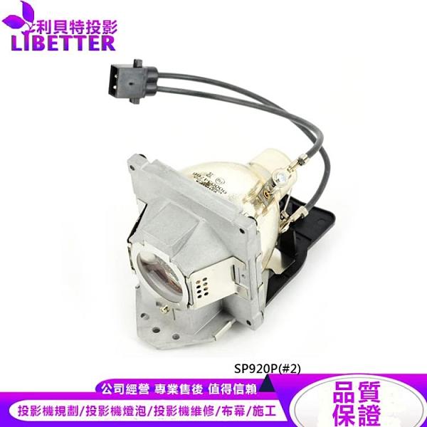 BENQ 5J.J2D05.011 原廠投影機燈泡 For SP920P(#2)