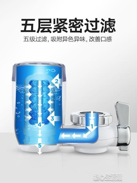 樂天精品 82折下殺 志高凈水器家用水龍頭過濾器自來水直飲凈水機廚房凈化器濾水器 快速出貨