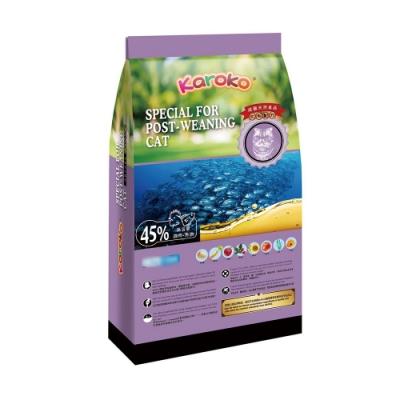 Karoko 渴樂果 雞+魚 成貓飼料 8.8kg