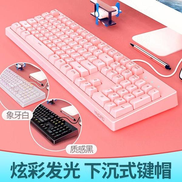 K200 機械手感游戲鍵盤臺式筆記本通用電腦有線鍵盤滑鼠套裝快速出貨