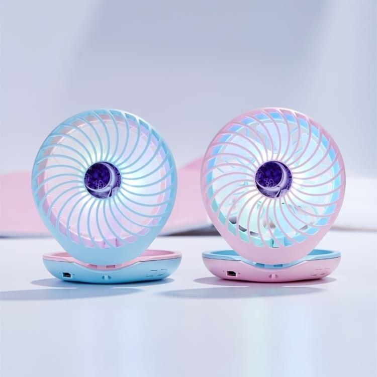 USB風扇 迷你小電風扇便攜電扇床上隨身小風扇學生手持臺式可充電 摩可美家