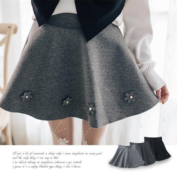 小花珍珠毛呢褲裙