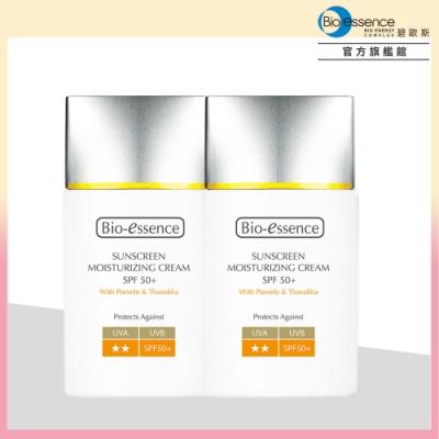 (買1送1)Bio-essence碧歐斯 防曬保濕霜SPF50+40g