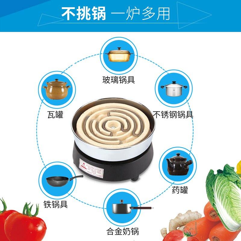 電爐子家用炒菜多功能2000W3000W非可調溫電爐灶電熱爐電熱絲爐