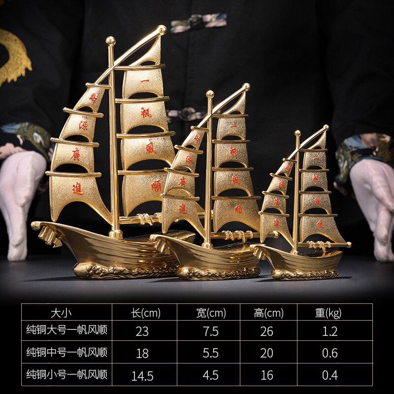 純銅工藝品一帆風順帆船擺件辦公桌面案臺擺設慶典商務禮品HXJ3 艾琴海小屋