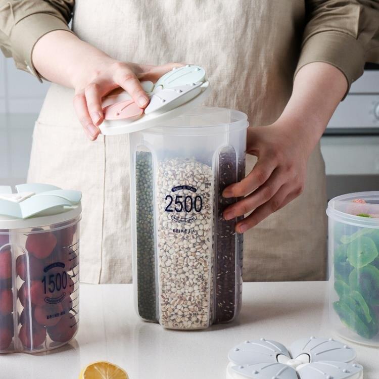 川島屋五谷雜糧收納盒食品密封罐儲物罐廚房豆子收納罐糧食儲存罐