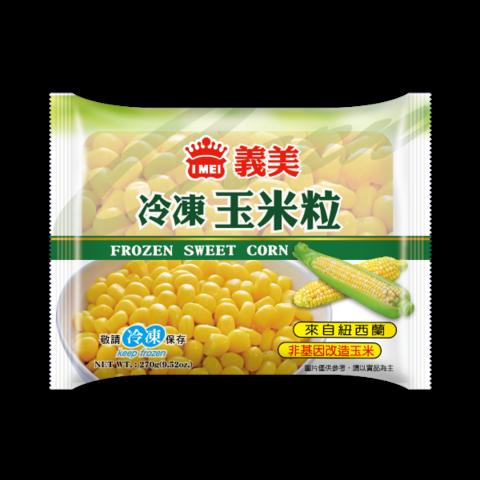 冷凍玉米粒(冷凍)
