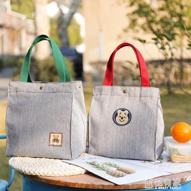 飯盒袋子手提包上班族大號日式帶飯包午餐袋學生手拎小布包便當袋 摩可美家