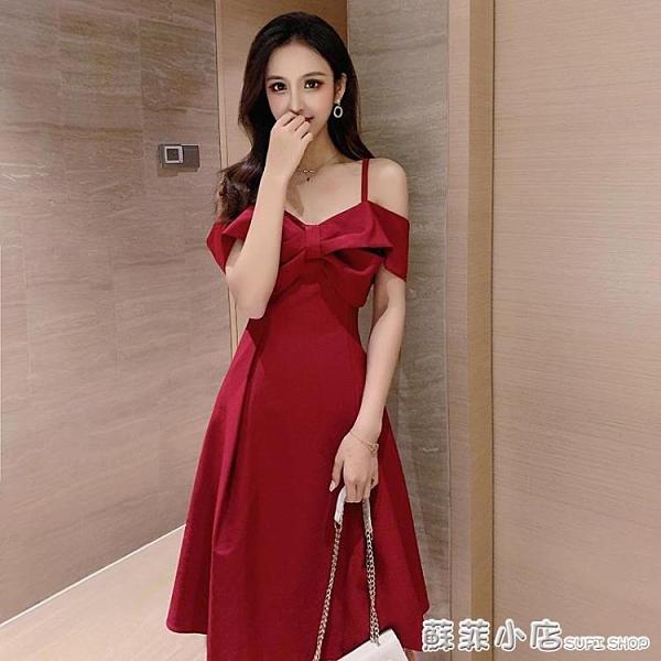夏季赫本風法式小紅色裙子鎖骨一字露肩吊帶洋裝女禮服平時可穿 蘇菲小店