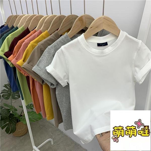 兒童純色短袖t恤男童半袖體恤女童打底衫寶寶上衣【萌萌噠】