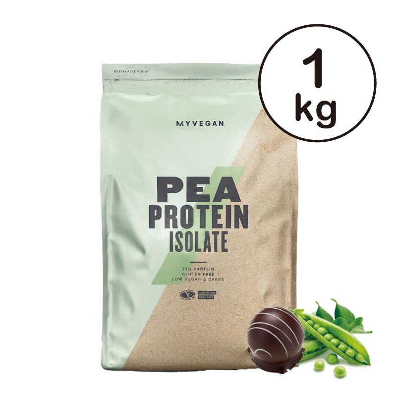 [英國 Myprotein] 豌豆分離蛋白粉 巧克力 (1kg/袋) (全素)