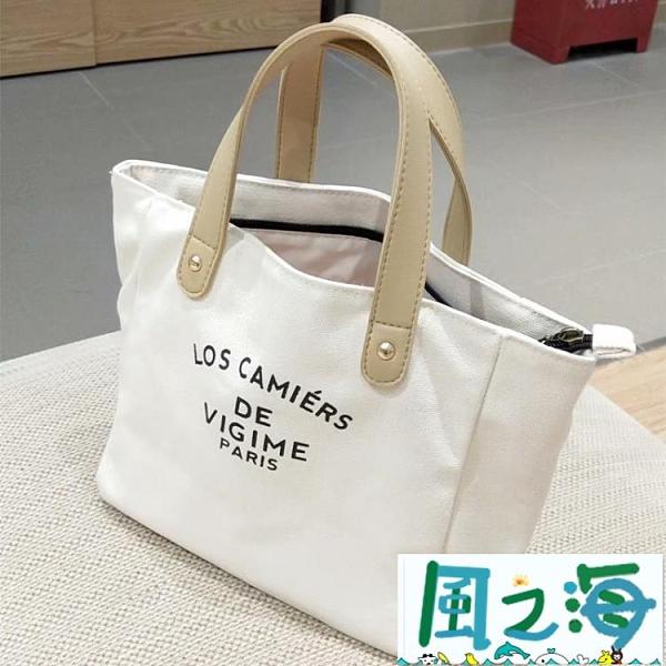 便當包 日式手拎斜挎兩用包便當包飯盒袋裝飯盒的手提袋午餐袋帆布環保袋 風之海