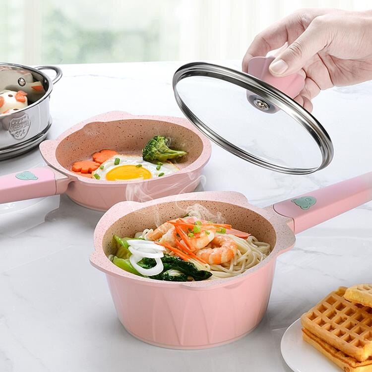 寶寶輔食鍋嬰兒小奶鍋煎煮一體鍋套裝多功能兒童麥飯石煮粥不粘鍋 摩可美家