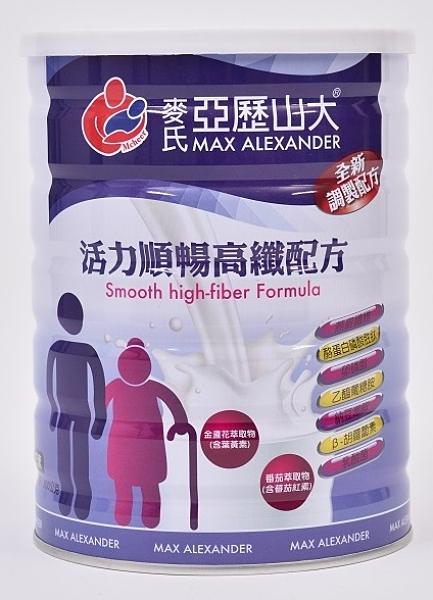 安博氏 麥氏 亞歷山大 活力順暢高纖奶粉 900公克/瓶 順暢配方 充沛活力 好氣色