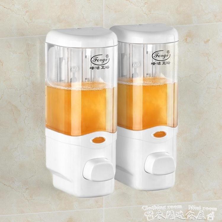 給皂機賓館酒店皂液器洗手液機瓶子手動按壓壁掛式家用沐浴露洗發水盒子