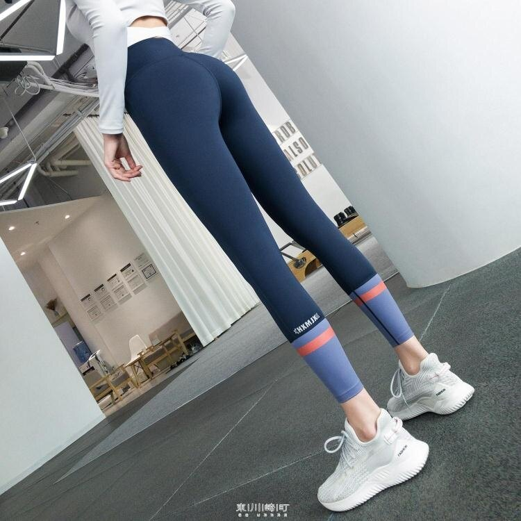 蜜桃提臀瑜伽服外穿美臀健身褲女高腰跑步運動套裝速干彈力緊身褲 快速出貨