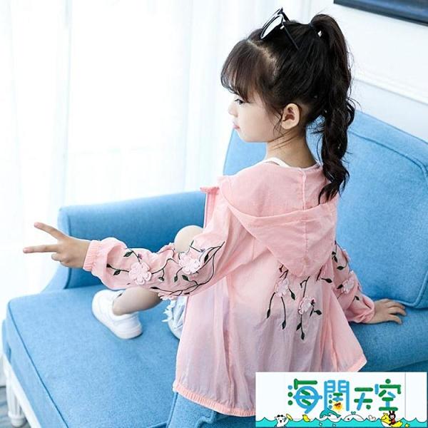 兒童防曬衣女童防曬衣服2021新款薄款透氣韓版夏季兒童小女孩防曬服洋氣外套 【風鈴之家】