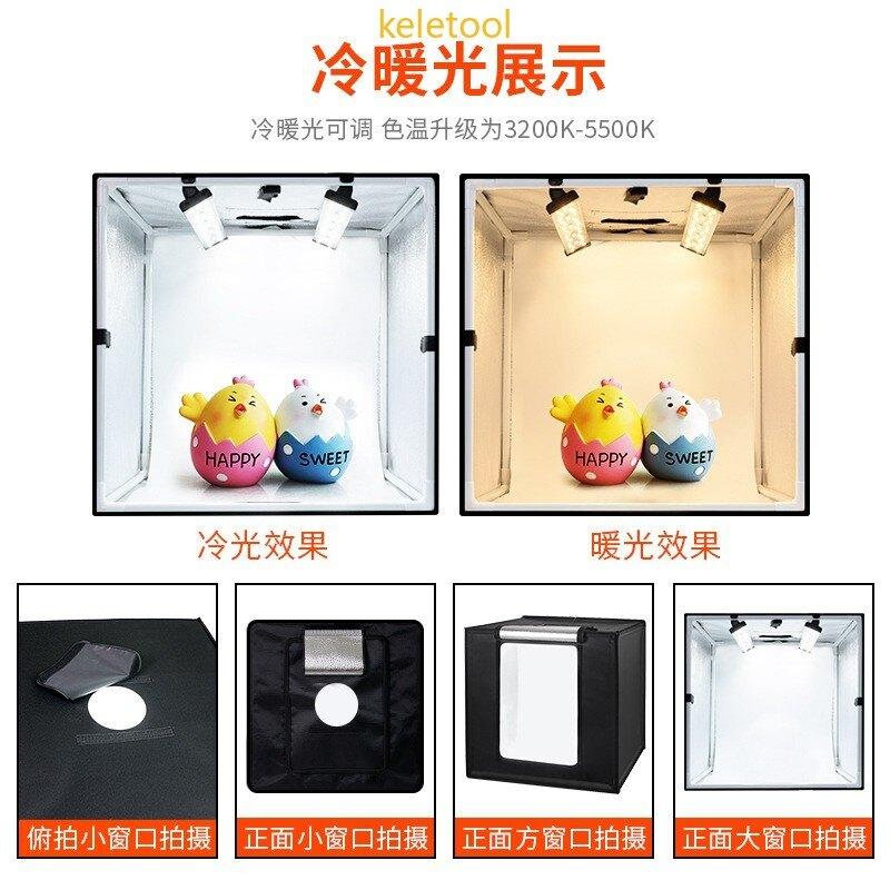 【免運】攜帶式攝影棚 折疊攝影棚 迷你小型攝影棚 攝影箱 攝影棚60cm迷你小型拍照可折疊簡易柔補光靜物便攜式產品led燈箱