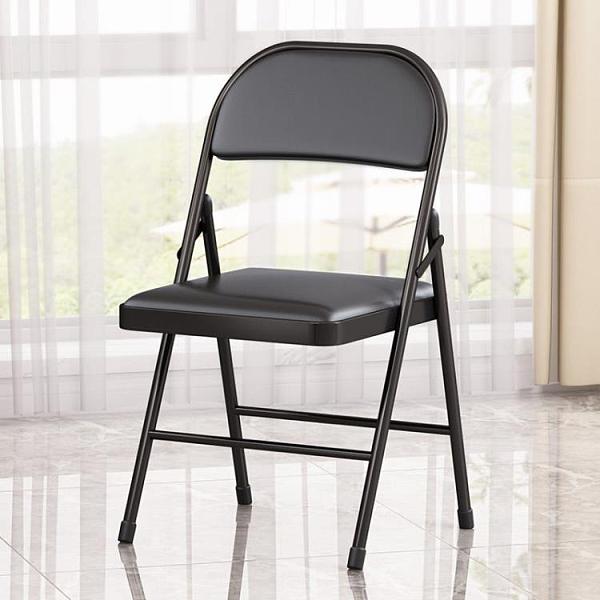 折疊椅 靠背凳子可折疊椅辦公椅會議椅電腦椅座椅培訓椅靠背椅家用餐椅子