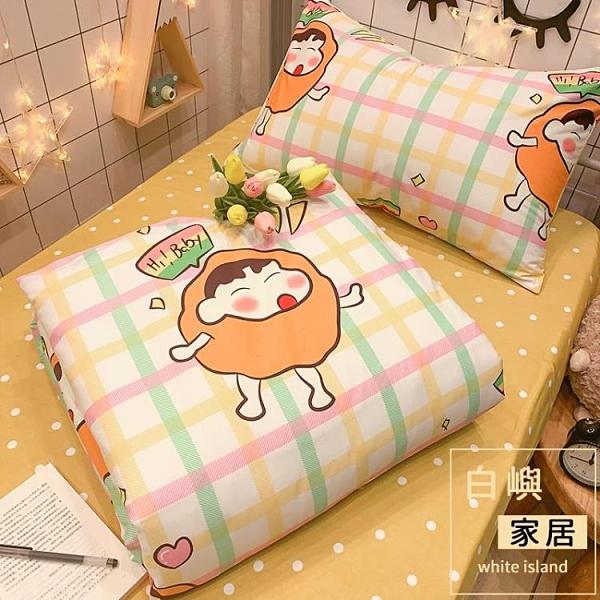卡通日系被罩150x200純棉可愛兒童全棉單雙人被套單件【白嶼家居】