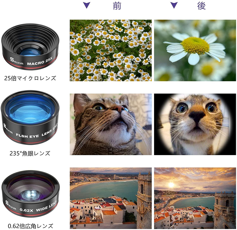 Selvim【日本代購】智能手機相機鏡頭 7合1升級版HD22倍三重鏡頭套裝