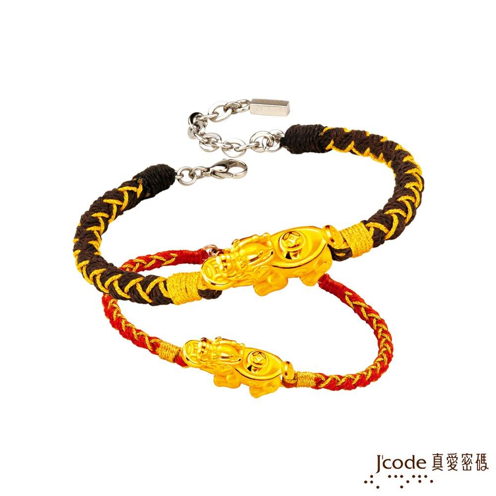 J'code真愛密碼金飾  元寶貔貅黃金編織成對手鍊