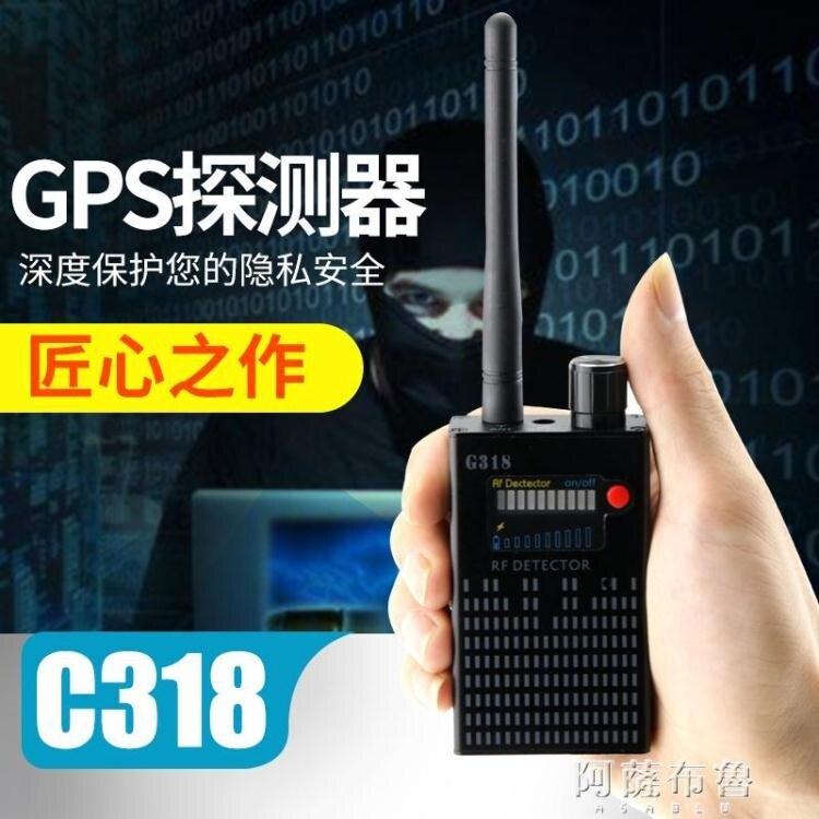 屏蔽儀 反竊聽防監聽屏蔽檢測設備gps定位防偷拍監控抗干擾信號探測儀器 潮流居家館