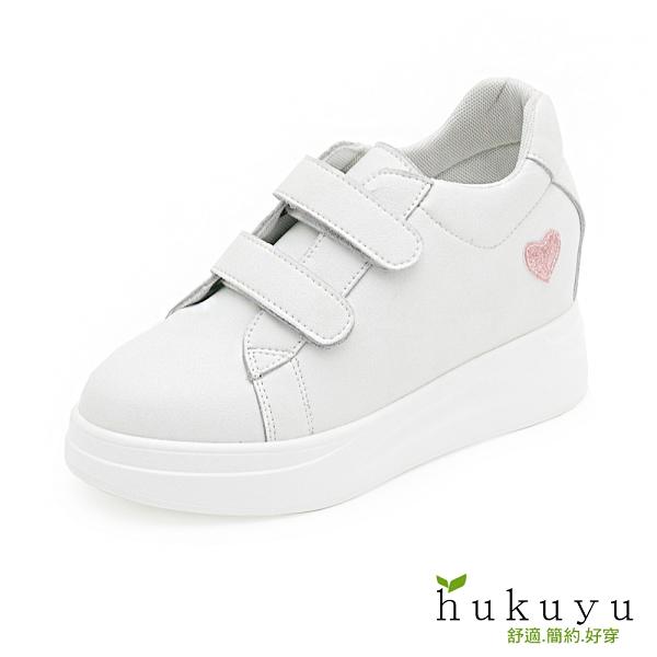 休閒鞋 微甜愛心真皮內增高厚底鞋(白)*hukuyu【18-879w】【現+預】