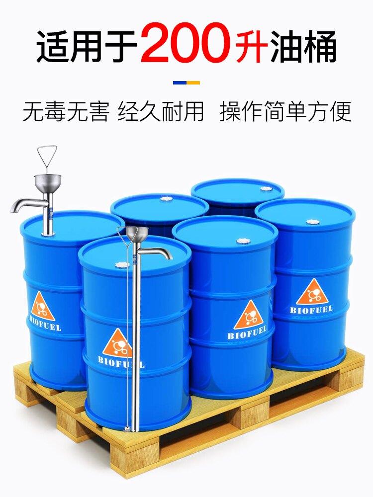 不銹鋼油抽大號手動抽油器小型手拉式抽油泵柴油汽油桶塑料吸水器