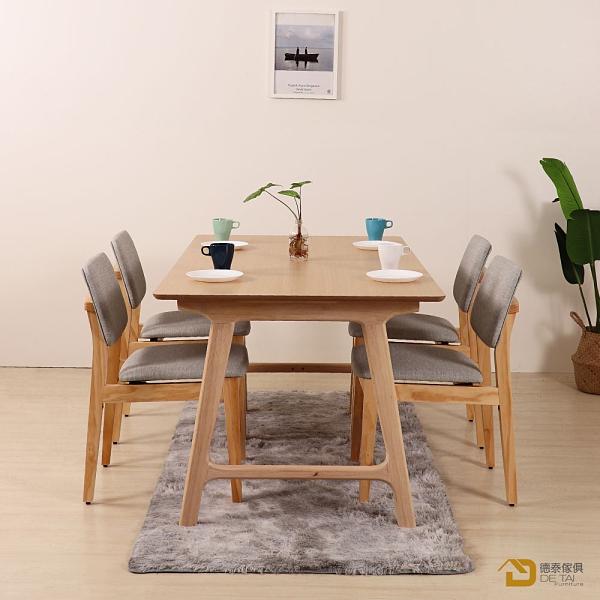 D&T 德泰傢俱 Nova北歐時尚北美松木椅(原木色+淺灰色貓抓皮)B001-C402