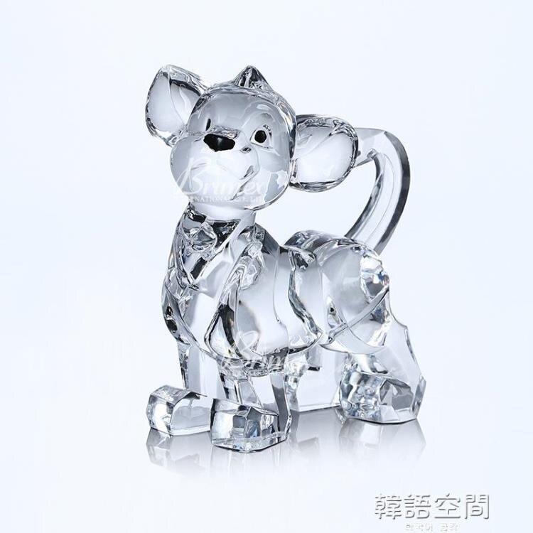 壓克力琥珀色切面獅子桌面擺件透明壓克力老鼠電視柜動物樹脂擺件YDL 摩可美家