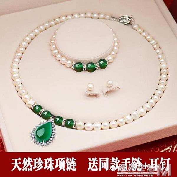 天然淡水珍珠項錬送媽媽款鎖骨錬頸錬鑲嵌玉髓瑪瑙母親節生日禮物 居家物語