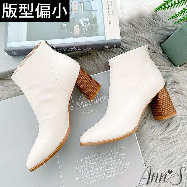 Ann'S美型學問-素面木紋粗跟尖頭短靴7cm-米白(版型偏小)