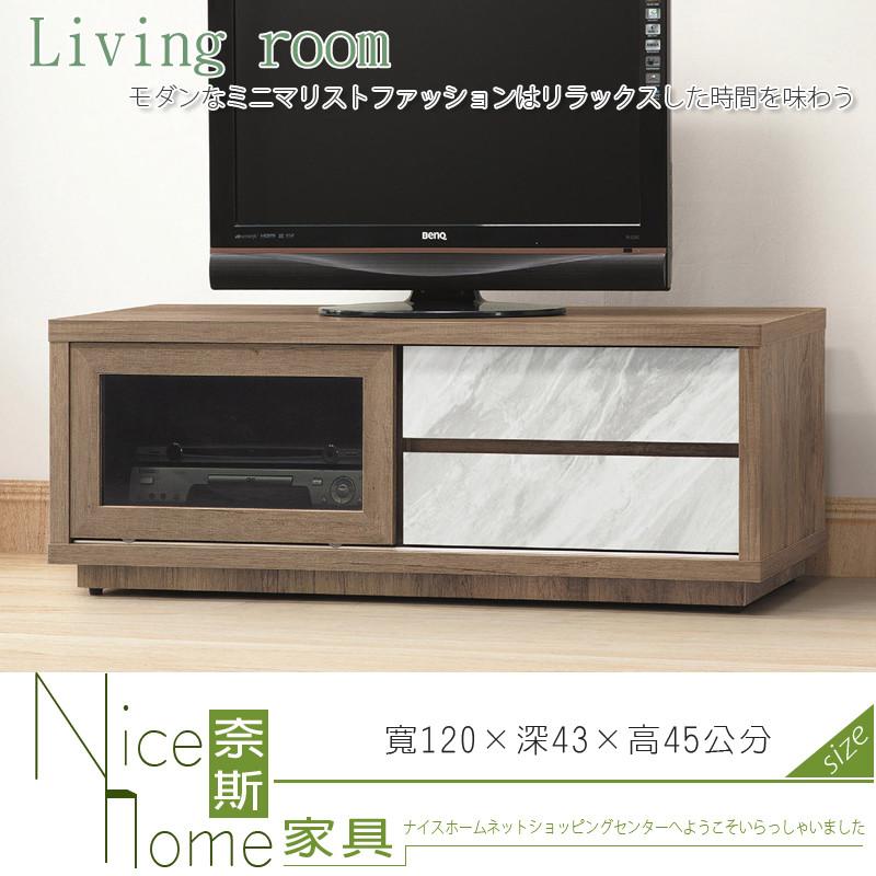 奈斯家具nice451-8-hl 北海道4尺電視櫃