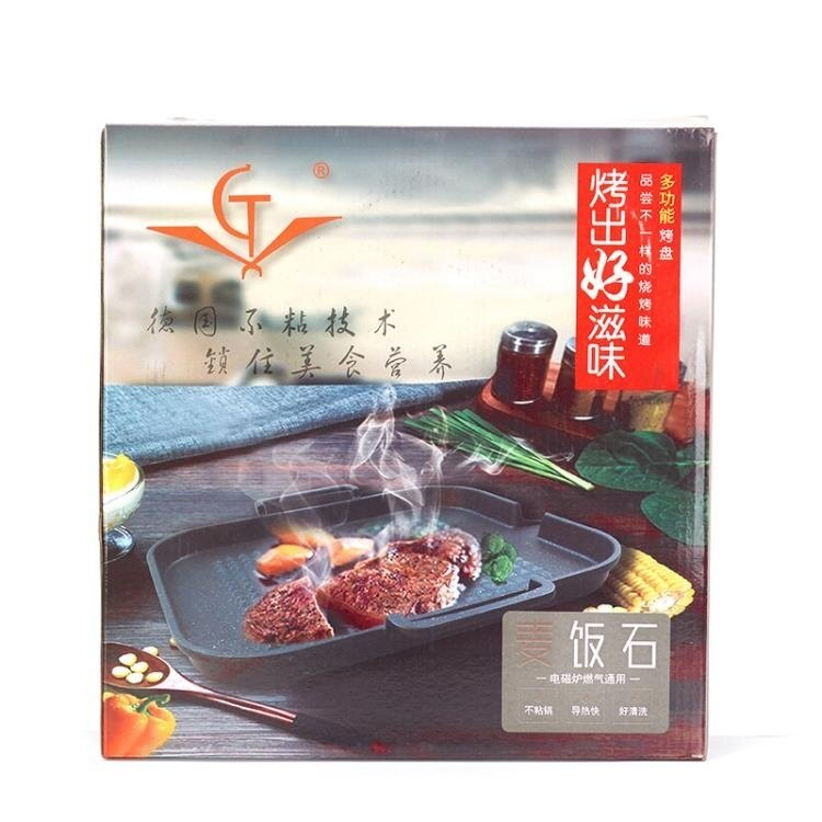 韓式鐵板烤盤木炭燒烤爐家用戶外便攜鋼架麥飯石不粘烤盤 摩可美家