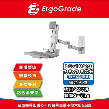 ErgoGrade 壁掛式螢幕坐站兩用雙旋臂互動工作站 (EGOEW20Q)