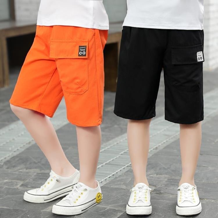 樂天優選 男童短褲 男童短褲夏裝薄款寬鬆潮童五分褲兒童夏季中褲寶寶正韓洋氣工裝褲