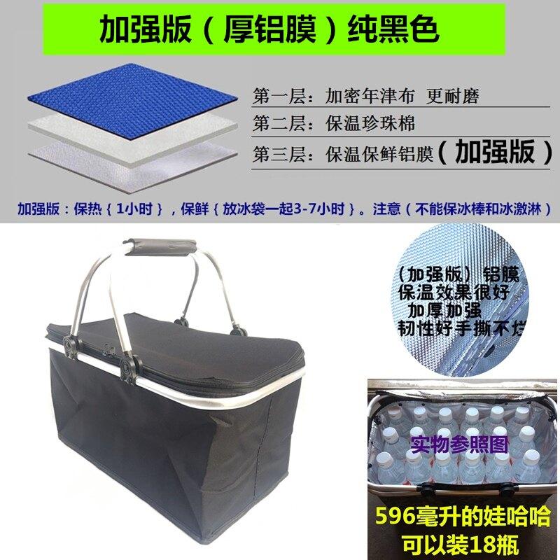 戶外保溫箱 30L大號外賣快餐包 車載保溫包 戶外野餐 保溫送餐箱 折疊購物籃