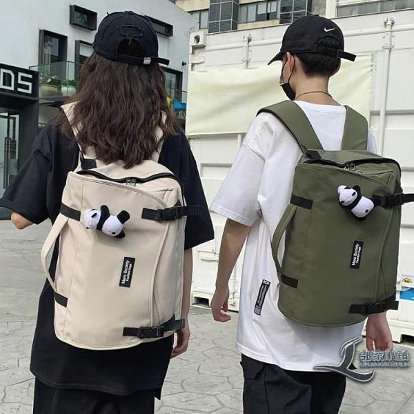書包韓版大容量後背包單運動旅行手提電腦包【邻家小鎮】