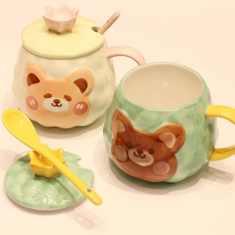 馬克杯子創意陶瓷帶蓋帶勺可愛手繪女早餐有手柄水杯個性立體熊杯 摩可美家