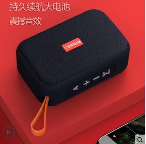 藍芽音箱大音量3D環繞家用戶外小音響防水便攜式手機電腦雙喇叭重低音炮迷你 3C數位百貨