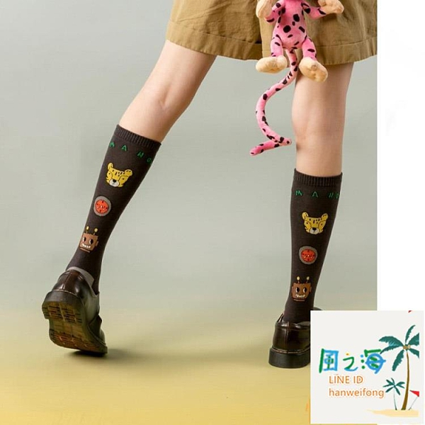 小腿襪 可甜可咸豹子機器人小腿襪 襪子女長筒襪 潮街頭襪 風之海