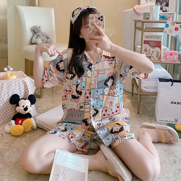 真絲綢睡衣女夏季冰絲ins風年春秋夏天短袖兩件套1F057胖妹大碼女裝