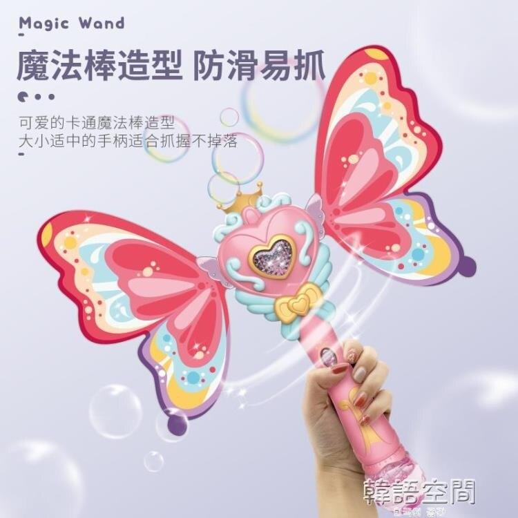 泡泡機 吹泡泡機少女心ins網紅全自動兒童手持玩具嬰兒無毒仙女孩魔法棒 摩可美家