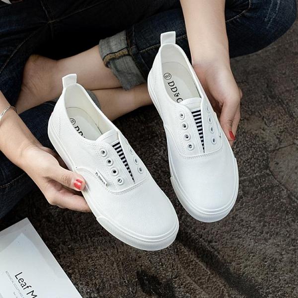 懶人鞋 春秋爆款帆布鞋女鞋子2021年夏季薄款新款百搭懶人布鞋一腳蹬板鞋 童趣屋