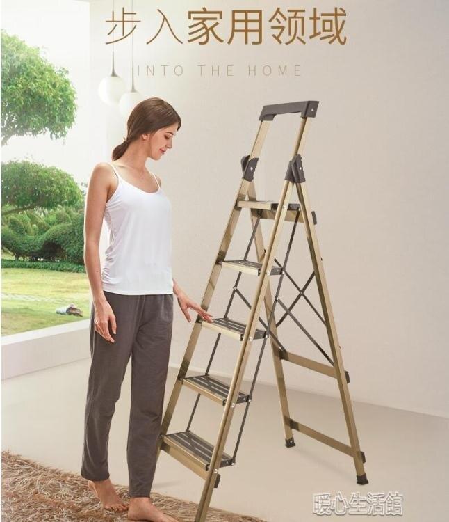 樂天精品 82折下殺 摺疊梯 子家用多功能伸縮樓梯室內扶梯五步梯加厚輕便鋁