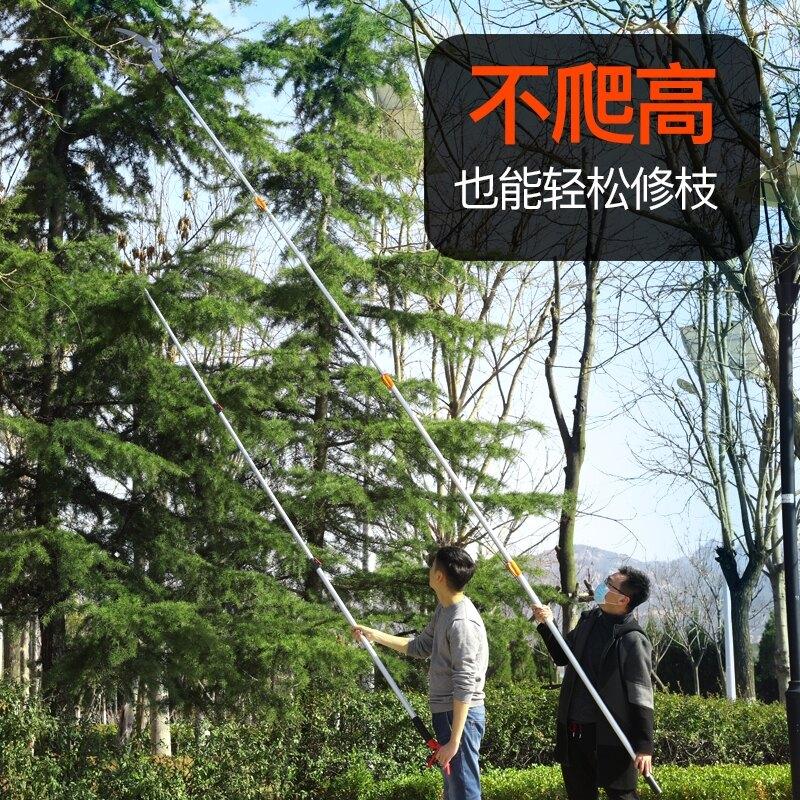 高枝剪刀果樹修枝剪加長伸縮高空剪日本原裝進口sk5果樹大剪工具