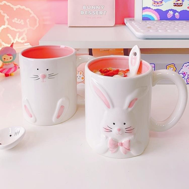 少女心馬克杯可愛帶勺子陶瓷杯家用水杯早餐燕麥杯大容量學生杯子 摩可美家