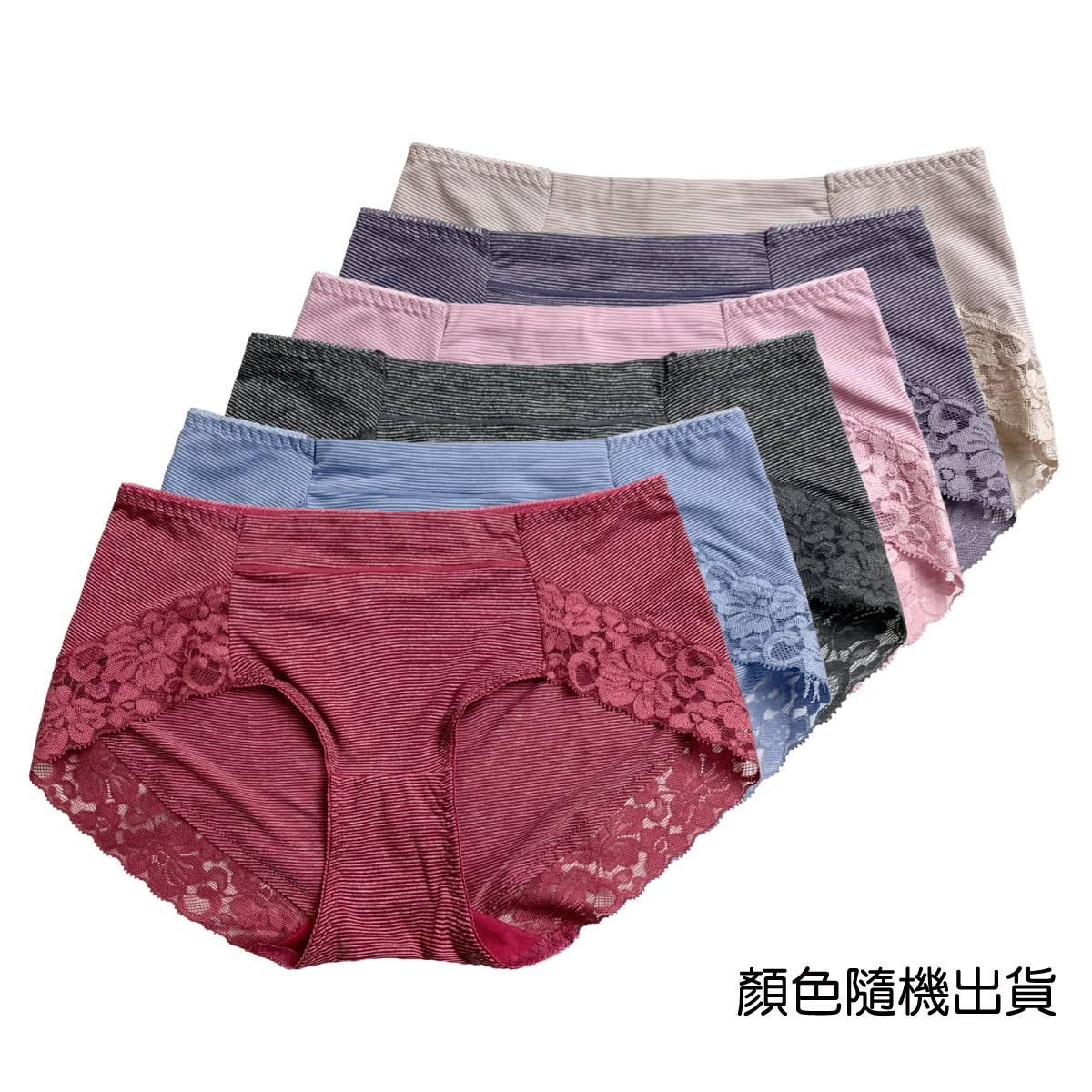 【芈亞可】膠原蛋白紗保濕抑菌女內褲2907 中低腰 L碼(顏色隨機出貨)