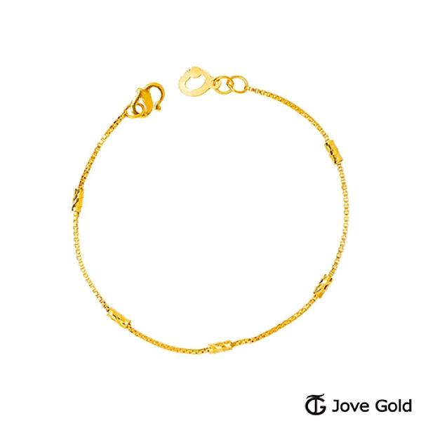 JoveGold漾金飾 自然香氣黃金手鍊